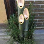 笑い竹の門松