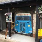 【国道134号】お洒落なカフェ見つけた!