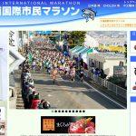 【極寒から極暖へ】三浦国際市民マラソンに参加しました。最後はコタツで癒されました!
